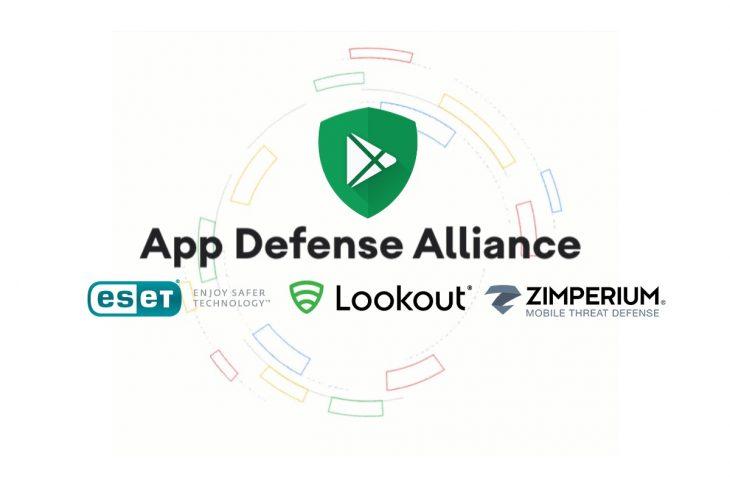 Google-App-Defense-Alliance